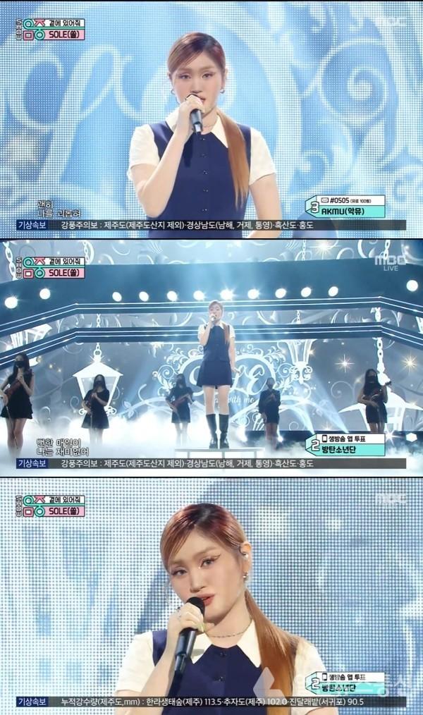 MBC '쇼! 음악중심' 방송 화면 캡처©열린뉴스통신
